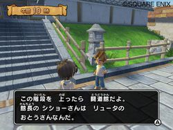 Dragon Quest Monsters Battle Road Victory - 4