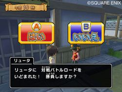 Dragon Quest Monsters Battle Road Victory - 6