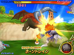 Dragon Quest Monsters Battle Road Victory - 7