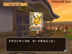 Dragon Quest Monsters Battle Road Victory - 8