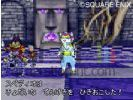Dragon quest monsters j small