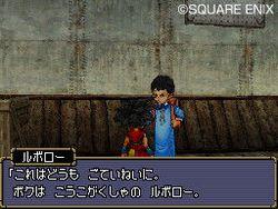 Dragon Quest Monsters : Joker - 10