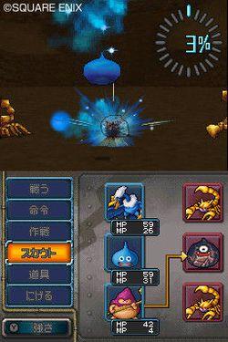 Dragon Quest Monsters : Joker - 15