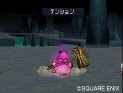 Dragon Quest Monsters : Joker 2 - 11