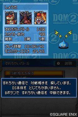 Dragon Quest Monsters : Joker 2 - 13