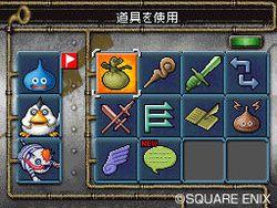 Dragon Quest Monsters Joker 2 - 13