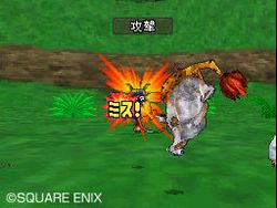 Dragon Quest Monsters : Joker 2 - 14