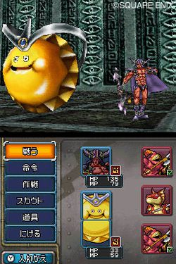 Dragon Quest Monsters Joker 2 - 19