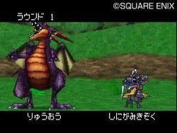 Dragon Quest Monsters : Joker 2 - 19