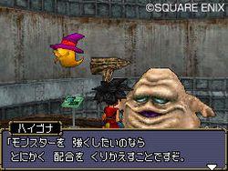 Dragon Quest Monsters Joker 2 - 1
