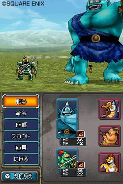 Dragon Quest Monsters Joker 2 - 20