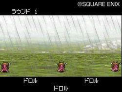 Dragon Quest Monsters Joker 2 - 20