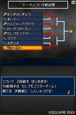 Dragon Quest Monsters Joker 2 - 22