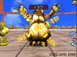 Dragon Quest Monsters Joker 2 - 23