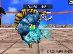 Dragon Quest Monsters Joker 2 - 27