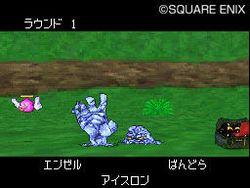 Dragon Quest Monsters Joker 2 - 2