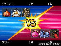 Dragon Quest Monsters Joker 2 - 3