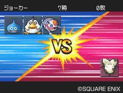Dragon Quest Monsters Joker 2 - 4