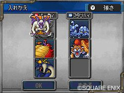 Dragon Quest Monsters Joker 2 - 5