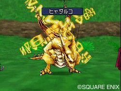 Dragon Quest Monsters : Joker 2 - 7