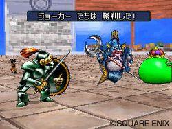 Dragon Quest Monsters Joker 2 - 7