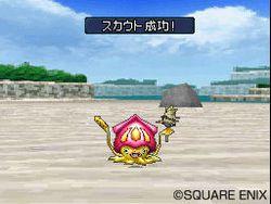 Dragon Quest Monsters : Joker 2 - 8