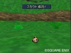 Dragon Quest Monsters Joker 2 - 9