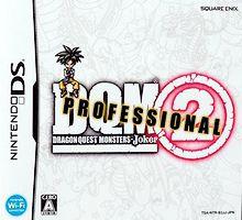 Dragon Quest Monsters Joker 2  Professional - jaquette
