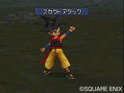 Dragon Quest Monsters : Joker - 20