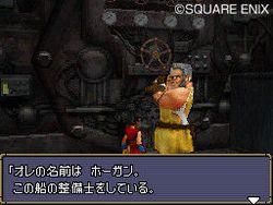 Dragon Quest Monsters : Joker - 31