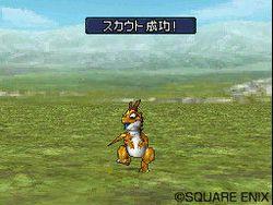 Dragon Quest Monsters : Joker - 32