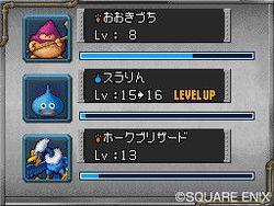 Dragon Quest Monsters : Joker - 33