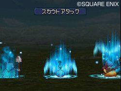 Dragon Quest Monsters : Joker - 34