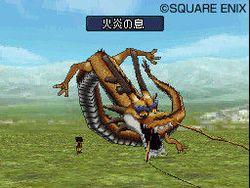 Dragon Quest Monsters : Joker - 35