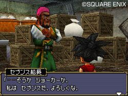 Dragon Quest Monsters : Joker - 36