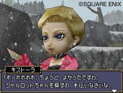 Dragon Quest Monsters : Joker - 4