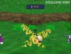 Dragon Quest Monsters : Joker - 7