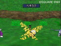 Dragon Quest Monsters : Joker - 8