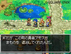 Dragon Quest VI DS - 11