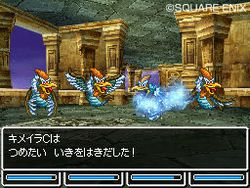 Dragon Quest VI DS - 12