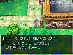 Dragon Quest VI DS - 12