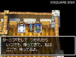 Dragon Quest VI DS - 18