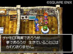 Dragon Quest VI DS - 21