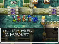 Dragon Quest VI DS - 22