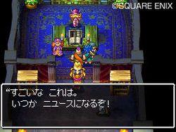 Dragon Quest VI DS - 24