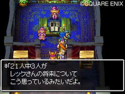 Dragon Quest VI DS - 25