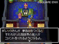 Dragon Quest VI DS - 26