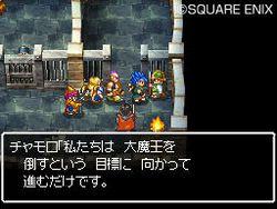 Dragon Quest VI DS - 28