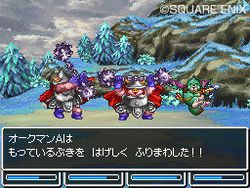 Dragon Quest VI DS - 2