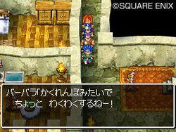 Dragon Quest VI DS - 30